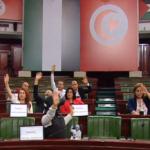 البرلمان يُصادق على تسوية وضعية عملة الحضائر ممّن تجاوز سنّهم 45 سنة ودون سن 55