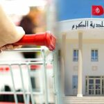 رئيس بلدية الكرم: منع كلّ الفضاءات التجارية بالجهة من بيع منتجات تُصدّر للكيان الصهيوني