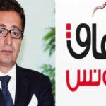 آفاق تونس للمشيشي: قواعد الديمقراطية تفرض الاستقالة لمن عجز عن إيجاد الحلول