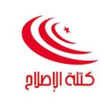 كتلة الإصلاح تُطالب الغنوشي بالاستقالة من رئاسة البرلمان وتدعو لاجتماع عاجل