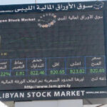 استعدادات لإعادة التداول في بورصة ليبيا باستخدام احدث التكنولوجيات المالية