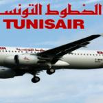 """""""تونيسار"""": وكالات وشبابيك الخطوط التونسية مفتوحة خلال الحجر الشامل"""