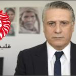 """""""قلب تونس"""" يُطالب بالافراج عن نبيل القروي """" دون انتظار"""""""