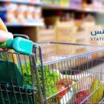 معهد الاحصاء: ارتفاع ملحوظ في أسعار الاستهلاك العائلي في أفريل ونسبة التضخم تبلغ 5 بالمائة