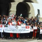 جمعية القضاة تطالب البرلمان بالتسريع في المصادقة على مشروع قانون تجريم التطبيع