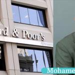 """""""ستاندار اند بورز"""": التخفيض في تصنيف 3 بنوك تونسية وفرضية عجز تونس عن سداد ديونها السيادية مبنية على أرقام البنك المركزي"""