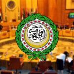 جامعة الدول العربية تدعو للتدخّل الفوري لوقف العدوان على قطاع غزة