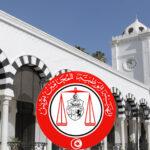 هيئة المحامين تُطالب وزارة المالية بتأجيل موعد إيداع التصاريح الجبائية وبتعليق خطايا التأخير