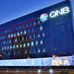 البنك القطري لتونس على وشك الافلاس