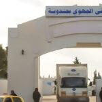 مصدر من وزارة الصحة: شبهات فساد مالي بقباضة قسم استعجالي مستشفى جندوبة