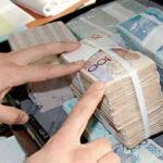 تقرير: قيمة تعبئة التمويلات الخارجية الصافية لا تتجاوز 6.1 % من حاجات الميزانية