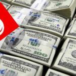 خلال الـ5 أشهر القادمة: تونس مُطالبة بتسديد 4564 مليارا بعنوان أقساط قروض حلّ أجل خلاصها