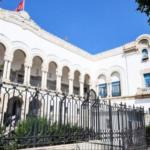 الدالي: تعليق العمل بالمحكمة الابتدائية بتونس 3 أيام قابلة للتجديد