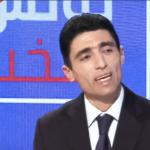 الناطق باسم الداخلية: إيقاف الامنيين المعتدين على شاب سيدي حسين عن العمل والأخطاء الفردية لا تعكس توجهات الوزارة