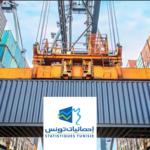 معهد الاحصاء: ارتفاع الصادرات والواردات في الاشهر الخمسة الاولى من 2021 وتراجع العجز التجاري