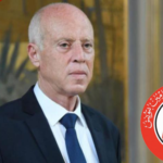 هيئة المحامين: تصريح سعيّد صادم وفيه مساس بدور المحاماة وبسائر المنظمات الوطنية