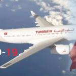 """الخطوط التونسية: السفر الى تركيا بلا اختبار """"بي سي ار"""" للملقّحين والمتعافين من كورونا"""