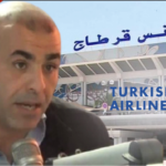كاتب عام نقابة أمن المطار: الخطوط التركية تواطأت في دخول الارهابي جمال الريحاني وما قامت به جُرم في حق الدولة التونسية