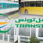 نقل تونس: تعديل في مواعيد رحلات الحافلات والمترو 4 بمعتمديتي منوبة وطبربة
