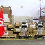وزارة الصحّة: وصول هبة يابانية بـ25 آلة محمولة لنظام الموجات فوق الصوتية