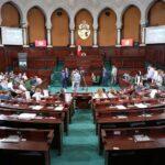 البرلمان ينظر اليوم في مشروع قانون الانعاش الاقتصادي وتسوية مخالفات الصرف