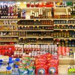 ارتفاع الواردات الغذائية لتونس بنسبة 37.6 ٪ موفى شهر جوان الفارط