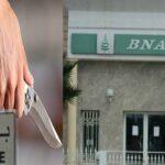 الحرس الوطني: ايقاف المتهم بالسطو على بنك بمسدس  بلاستيكي وحجز الاموال المسروقة