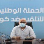 وزارة الصحة: اتفاق مع شركتين لانتاج الاوكسيجين للرفع في الإحتياطي الإستراتيجي