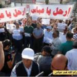 """أما آن الأوان لرحيل """"شلّة أوسلو""""؟ باحث فلسطيني يكشف لأول مرة أسرارا عن عرفات وعباس ومنظمة التحرير"""