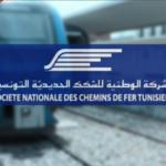"""الـ """"SNCFT"""": حذف وتغيير بعض مواعيد رحلات قطارات الخطوط البعيدة"""
