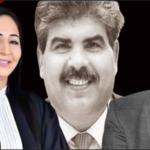 عضوة بهيئة الدفاع عن الشهيدين: وزيرة العدل حجبت جزءا من الشكايات المرفوعة على البشير العكرمي