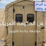 """نائبة عن """"قلب تونس"""": مراسلة من وزير الصحة تعود لـ10 أشهر كشفت جريمة لا تُغتفر بمستشفى المنجي سليم"""