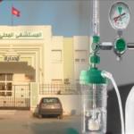 مدير الصحة بزغوان: لهذا السبب نقلنا عددا من المرضى بالفحص الى مستشفيات أخرى