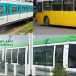 نقل تونس: تغييرات في مواعيد خطوط ولايات تونس الكبرى