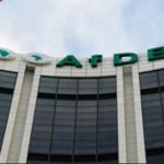 البنك الافريقي للتنمية يمنح تونس قرضا بـ200 مليون دينار لدعم الميزانية