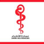 عمادة الأطباء تُحذر من خطورة الصراعات السياسية على ادارة الازمة وتُؤكد وفاة 70 طبيبا بكورونا