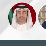 دولة الامارات: ندعم كل ما فيه مصلحة تونس وشعبها