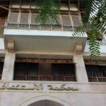 محكمة الاستئناف بتونس: فتح بحث تحقيقي في 6 أشخاص من بينهم 3 نوّاب