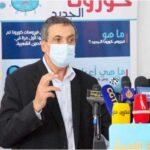 مدير عام الصحة:  تونس سجلت 21 الف وفاة بكورونا استنادا الى معايير منظمة الصحة العالمية