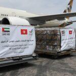 وصول طائرتين إماراتيتين بتونس مُحملتين بمعدات ومستلزمات طبية