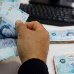 صدر بالرائد الرسمي: الفئات المعنية بمنحة استثنائية بـ 300 دينار