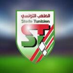 تغيير في الجلسة الانتخابية للملعب التونسي