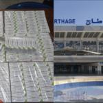 """الديوانة: إحباط محاولة تهريب 200 علبة من """"البوتوكس"""" بمطار تونس قرطاج"""