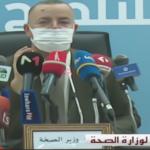 وزير الصحة: 188 الف جرعة لقاح هبة من رومانيا والوضع يسير نحو الانفراج