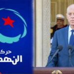 النهضة تطالب سعيّد بالاسراع بتكليف رئيس حكومة كفاءات وطنية وتدعو للحوار دفاعا عن الديمقراطية