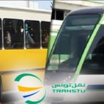 نقل تونس: تعديل في مواعيد سفرات الحافلات والمترو