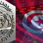 صندوق النقد: بدء سريان التوزيع العام لمخصصات حقوق السحب الخاصة الجديدة بقيمة 650 مليار دولار