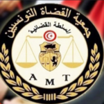 جمعيّة القضاة: مُعاقبة أعضاء دائرة الاتهام بمحكمة الاستئناف بنابل بسبب قضية نائب لاحقته تهمة التحرش بتلميذة