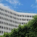 هيئة مكافحة الفساد: إحالة ملف فساد بديوان التجارة على وكيل الجمهورية بتونس