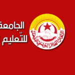 جامعة التعليم الأساسي تدعو منظوريها للامتناع عن العمل بمنشور وزاري جديد وتطالب بسحبه